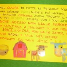 La fiaba raccontata dai bambini della scuola elementare E. Toti.